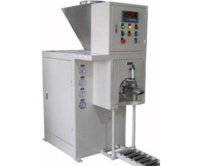 自动粉剂定量包装机